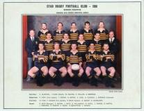1990 - Senior Fourths